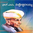 Picture of Sir.M .Visvesvaraiah