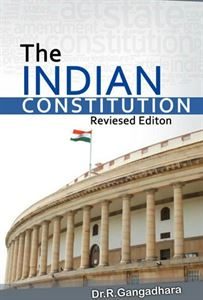 Picture of Indian Constitution