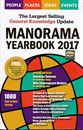 Picture of 2017 Manorama Year Book
