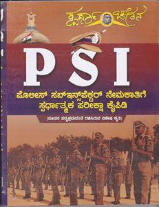 Picture of PSI Nemakaathige Spardhatmaka Pareeshaa Kaipidi