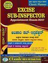 Picture of KPSC Abakari Sub -Inspector (K.M) Paper 1&2