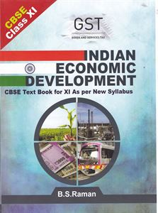 Picture of Indian Economic Development NCERT As Per New Syllabus For Class XI