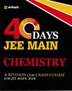 Picture of 40 Days JEE Main Chemistry