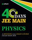 Picture of 40 Days JEE Main Physics