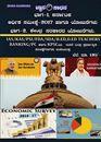 Picture of Jnana Saadhana Karnataka Arthika Samkshe Hagu Yojanagalu For KAS/IAS