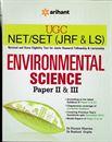 Picture of Arihant UGC/NET/SET (JRF & LS) Environmental Science Paper II & III
