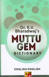 Picture of Muttu Gem English-English Dictionary