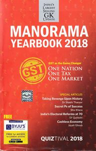 Picture of 2018 Manorama Year Book