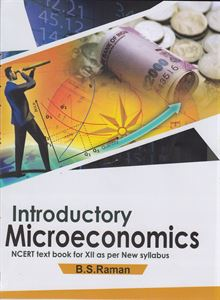 Picture of Introductory Microeconomics NCERT As Per New Syllabus For Class XII