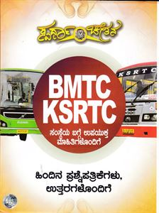 Picture of BMTC/KSRTC Old Question Bank With Answers