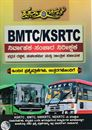 Picture of BMTC/KSRTC
