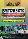 Picture of BMTC/KSRTC