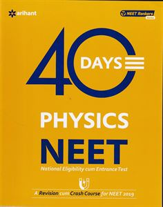 Picture of 40 Days Physics For NEET