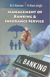 Picture of Management Of Banking & Insurance Service For B.COM 1st Sem Mysore V.V As Per CBCS
