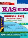 Picture of Classic KAS Preliminary Examination Paper 1&2 2019-20