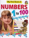 Picture of My First Book Of Numbers 1 to 100