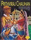 Picture of Prithviraj Chauhan