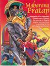 Picture of Maharana Pratap