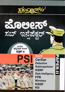 Picture of Police Sub Inspector Paper II Previous Question Bank